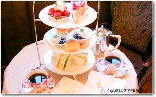 http://www.kobecoffee.co.jp/aobadai/img/food_01.jpg